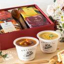 ギフト 野菜をMOTTO おまかせ スープ4個 レンジ で 1分 贅沢 野菜 スープ セット スプーン付き| 母の日 カーネーショ…