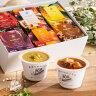 ギフト 野菜をMOTTO おまかせ スープ6個