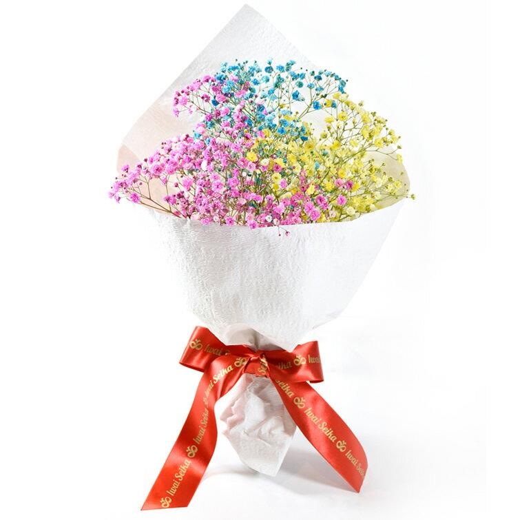 ロマンチックかすみ草<お試し3色 ふわふわブーケ3本>キラキラ輝くかすみ草。 [あす楽(あすらく)対応可 花 花束 お祝い プレゼント 誕生日 歓迎会 送迎会 開店祝い 結婚祝い 結婚式 退職 送別 などに◎なフラワーギフトにもおすすめ