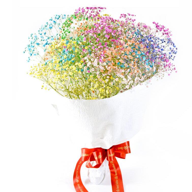ロマンチックかすみ草<プレミアム ふわふわブーケ10本>キラキラ輝く花束アレンジメント。 [あす楽(あすらく)対応可 花 花束 お祝い プレゼント バースデー 誕生日 歓迎会 送迎会 開店祝い 結婚祝い 結婚式 退職 送別 などフラワーギフトにおすすめ
