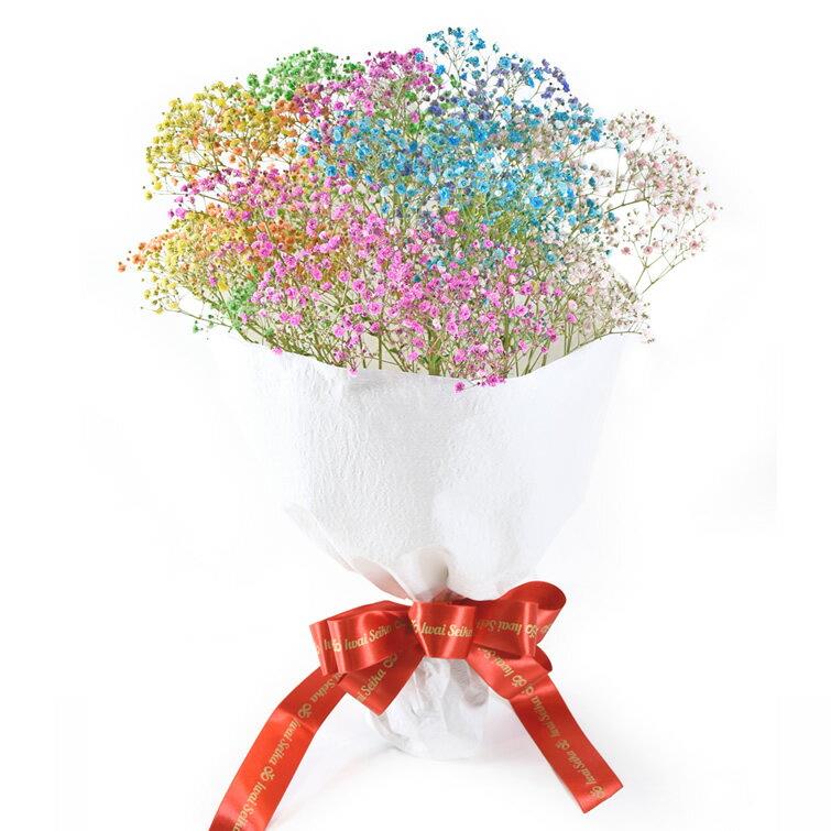 ロマンチックかすみ草<7色そろう ふわふわブーケ7本>キラキラ輝く花束アレンジメント。 [あす楽(あすらく)対応可 花 花束 お祝い プレゼント バースデー 誕生日 送迎会 開店祝い 結婚式 結婚祝い 退職 送別 記念日などフラワーギフトにおすすめ
