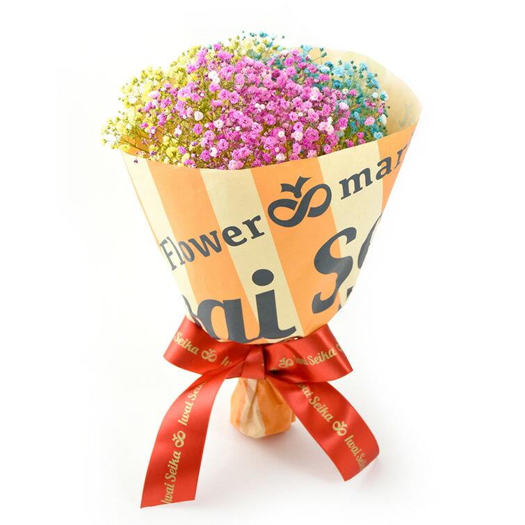 ロマンチックかすみ草<お試し3色 キャンディブーケ3本>キラキラ輝くかすみ草。 [あす楽(あすらく)対応可 花 内祝い 花束 お祝い プレゼント バースデー 誕生日 送迎会 開店祝い 結婚祝い 結婚式 退職 送別 などに◎なフラワーギフトにもおすすめ