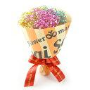 母の日 花 ロマンチックかすみ草<お試しにも。3色 キャンディブーケ3本>キラキラ 七色 輝く 花束。 送料無料 早割 早得 カスミソウ カスミ草 花 花束 観劇 母の日 ギフト プレゼント 子供 誕生日 結婚式 お祝い 入学式 歓迎会 送別会 退職 レインボー [WD] [GR] [MD]