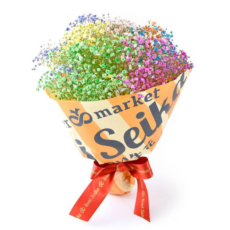 ロマンチックかすみ草<7色そろう キャンディブーケ7本>キラキラ輝くかすみ草。 [あす楽(あすらく)対応可 花 内祝い 花束 お祝い プレゼント バースデー 誕生日 送迎会 開店祝い 結婚祝い 結婚式 退職 送別 などに◎なフラワーギフトにもおすすめ