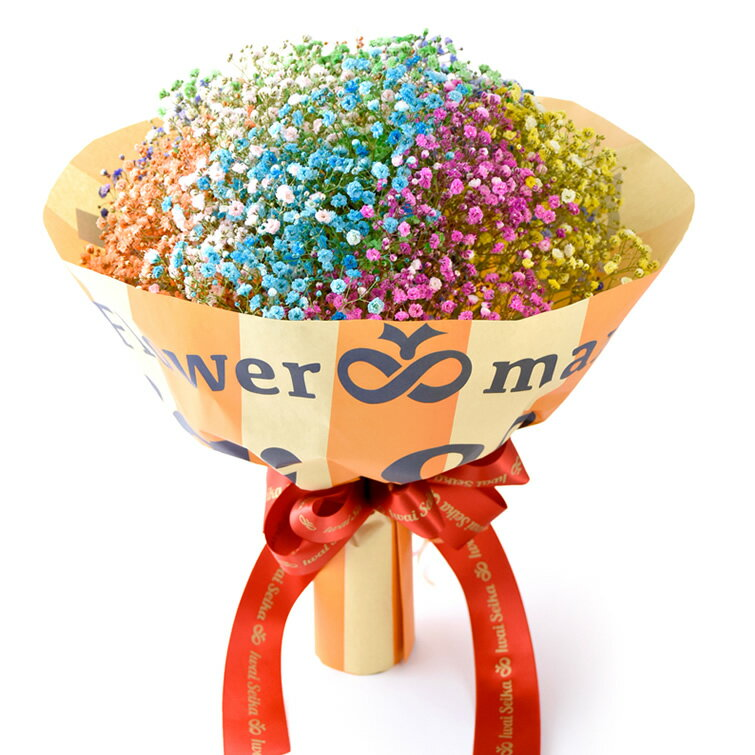 ロマンチックかすみ草<プレミアム キャンディブーケ10本>キラキラ輝くかすみ草。 [あす楽(あすらく)対応可 花 内祝い 花束 お祝い プレゼント バースデー 誕生日 送迎会 開店祝い 結婚祝い 結婚式 退職 送別 などに◎なフラワーギフトにもおすすめ
