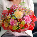 母の日 花 ロマンチックかすみ草<ミックス・スマイルバスケット>キラキラ 七色 輝く 花束 花かご。 送料無料 カスミ…