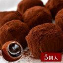 【10箱で送料無料】まとめ買い 和風チョコレート菓子<しもつけショコラ5個> チョコ 歓迎会 ご挨拶 父の日 母の日 ギ…