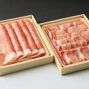 挨拶 肉 5000円 那須高原和牛 と ヤシオポーク 選べるセット 送料無料 | 肉 牛肉 豚肉 牛ロース すき焼き すきやき用 …