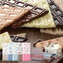 送料無料 チョコ 10点セット チョコレート菓子   忘年会 イベント 景品 お歳暮 お年賀 クリスマス 会社 大量 法人 食…