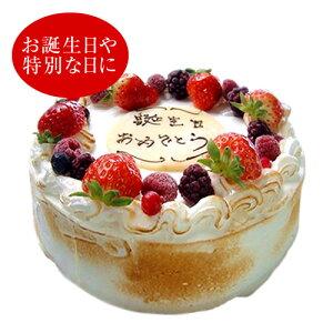 アイスケーキ M(*冷凍ケーキ アイスケーキ19cm:約6〜8名分) | アイスケーキ バースデー ケーキ 誕生日 お菓子 イベント 景品 会社 職場 大量 法人 食べ物 父の日 お中元 プレゼント ギフト 景