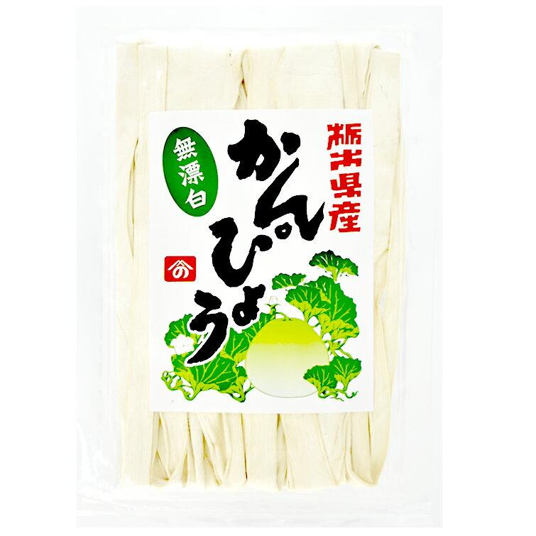 送料無料 あす楽 | 送料無料 干瓢 かんぴょう 乾物 ]