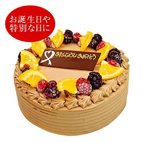バレンタインにも。 生チョコケーキ 5号(*冷凍ケーキ 約3〜5名分) | チョコレートケーキ バースデー ケーキ 誕生日 お菓子 ギフト 景品 お祝い 内祝い プレゼント お土産 お返し