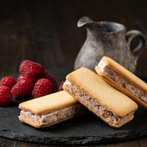 【6個入り】ジャージーミルク&ラズベリー エアインチョコサンドクッキー|母の日 お返し お返し 手土産 おもてなしお菓子 プレゼント ギフト 焼き菓子 個包装 スイーツ 洋菓子 お供え お