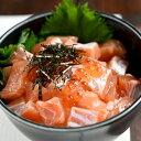 【訳あり】鮭親子漬け2個セット | 贅沢 ご飯 おうちごはん 在庫処分 セール sale 瓶詰め