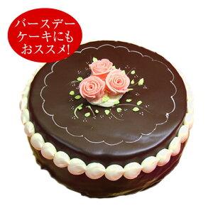 チョコバタークリームケーキ チョコレートケーキS (*冷凍ケーキ ホールケーキ12cm:約2〜3名分) ? チョコレートケーキ バターケーキ バースデー ケーキ 誕生日 お菓子 会社 大量 法人 食べ物