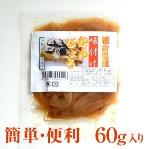 味付けかんぴょう 80g 干瓢 かんぴょう 味つけ かんぴょう巻き 太巻き 巻き寿司 まきずし ちらし寿司 おつまみ 乾物 帰省土産 お供え お土産 手土産 お取り寄せ