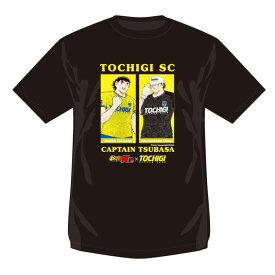 【受注生産】栃木SC キャプテン翼コラボ〈Tシャツ B〉
