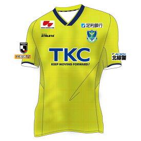 2020 栃木SC レプリカユニフォーム 1ST(イエロー) <ユニフォーム + ネーム・ナンバー2点セット>