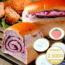 【送料無料】【クーポン利用で20%OFF】ハーヴェストボックス(10月冷凍 訳ありパン・アイス・メンチセット)【TSM】