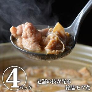 【送料無料】大山の 豚もつ煮込|もつ煮 モツ煮 モツ煮込 もつ煮込み モツ煮込み もつ鍋 モツ鍋 おかず 一品 おつまみ つまみ やわらか トロトロ 国産 栃木県産 栃木産 お取り寄せ