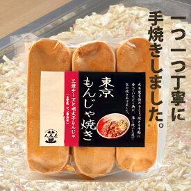 東京もんじゃ焼き(三種のチーズと明太子もんじゃ味)