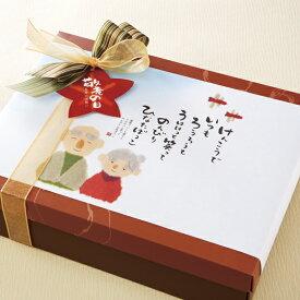 【折ればネコポス便OK】敬老の日に贈る おじいちゃん、おばあちゃんのちぎり絵の掛紙10枚入敬老の日 プレゼント 感謝 健康 ギフト 元気 手作り 敬老 長寿 お祝 秋 紅葉 ありがとう