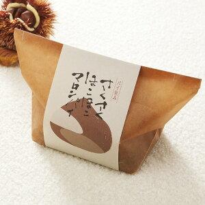 【折ればネコポスOK】実りの秋シリーズ さくさくほこほこマロンパイの帯10枚入