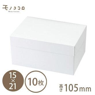 슬라이드 방식으로 열기 상자 105 화이트 (15 × 21) 측에 큰 여는 화이트 케 익 상자 (중) 10 매입