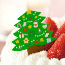 【ネコポスOK】クリスマスの世界がグッと広がる 少し大きめサイズの華やかなツリーのケーキピック10枚入