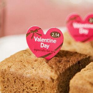 【ネコポスOK】あなたの気持ちをリボンで結んだケーキピック10枚入バレンタイン 想い 手作り チョコ 可愛い ギフト お弁当グッズ
