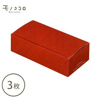 愉快對包♪shutoren以及焼菓子而言到聖誕節正好的蛾脚趾紅色箱(3張裝)