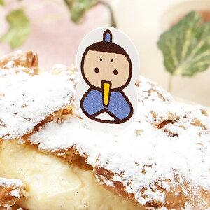 楽しいひな祭り 可愛いお内裏様のケーキピック500枚入ひな祭り お菓子 飾りケーキ お祝い プレゼント あられ 3月3日 桃の節句 手作り 贈り物