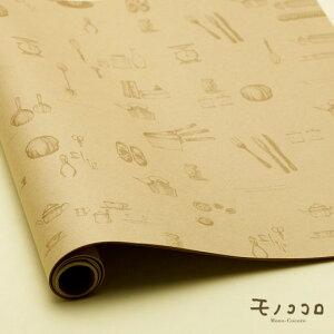 【A2・10枚入】包む、巻く、折る、切る、コラージュする。 クラフト紙のクラシカルなアンティーク道具ラッピングを楽しむ包装紙