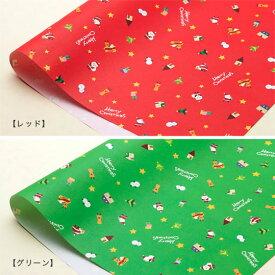【A2・100枚入】Xmasをもっと楽しく♪ クリスマスプレゼントを可愛くラッピングできるサンタやトナカイ、ツリーが可愛い包装紙(赤・緑)