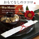 【ネコポスOK】お食い初め、祝い箸にも。華もみ和紙の箸袋と箸(5膳セット)お食い初め 祝い箸 華もみ 和紙 箸袋 箸 …