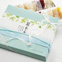 【折ればメール便OK】夏の贈り物 新緑と水辺の爽やかな夏の掛紙10枚入
