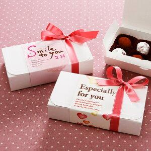 【ネコポスOK】白い小箱(8)のバレンタインラッピングセット(10セット入) 手作りトリュフにぴったり♪