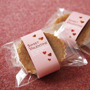 【ネコポスOK】バレンタインのミニ帯100枚入マドレーヌ 焼ドーナツに ピッタリ ラッピング バレンタイン チョコ ハート 菓子 包材