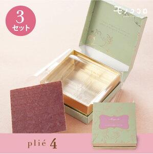 プリエ〈4個入用BOX〉/3セット バレンタインラッピングに使いたい♪ジュエリーボックスの様なトリュフ用ボックス
