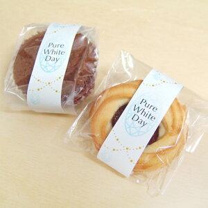 ピュアシリーズジュエルを添えて贈るホワイトデーのミニ帯250枚入プレゼント 可愛いい ラッピング♪ホワイトデー クッキー マドレーヌ お返し ギフト 子供 チョコ クッキー 飴 甘くない ク