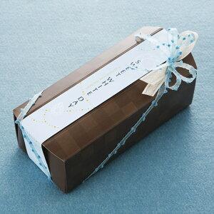 ピュアシリーズジュエルを添えて贈るホワイトデーの帯100枚入プレゼント 可愛い ラッピング♪ホワイトデー クッキー マドレーヌ お返し ギフト 子供 チョコ クッキー 飴 甘くない クマ