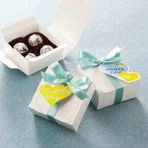 [ネコポスOK]白い小箱(4) ホワイトデー セット(10セット入)手作りトリュフ ぴったり チョコ ホワイトデー ラッピング ハート 箱 リボン 3月14日 お返し