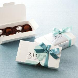 【ネコポスOK】白い小箱(8) ホワイトデー セット(10セット入)手作り トリュフ ぴったり チョコ ホワイトデー ラッピング ハート 箱 リボン 3月14日 お返し 義理 可愛い くま クッキー