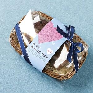 【折ればネコポスOK】ブルー×ピンクのホワイトデー帯10枚入sweet White day 贈り物 ハート プレゼント 可愛いい ラッピング♪ホワイトデー クッキー マドレーヌ お返し ギフト 子供 チョコ クッ