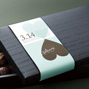 2つのハートがお洒落なホワイトデーの帯100枚入gâteaux homme ガトーオムシリーズ プレゼント 可愛いい ラッピング♪ホワイトデー クッキー マドレーヌ お返し ギフト 子供 チョコ クッキー