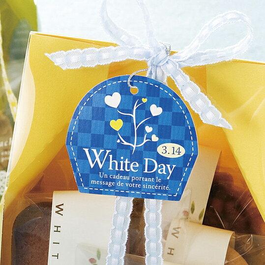 【ネコポスOK】White Dayの贈り物 3.14 キモチが実るホワイトデーのタグ100枚入
