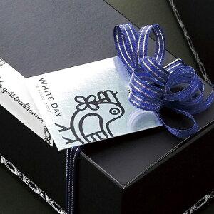 【ネコポスOK】キラッと光る幸せの鳥のホワイトデータグ100枚入White Day 贈り物 プレゼント 可愛いい ラッピング♪ホワイトデー クッキー マドレーヌ お返し ギフト 子供 チョコ クッキー 飴