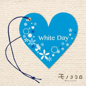 【ネコポスOK】青いハートのゴム紐付タグ10枚入ホワイトデー 楽しく ラッピング♪小花 プレゼント 可愛い ラッピング♪ホワイトデー クッキー マドレーヌ お返し ギフト 子供 チョコ クッキ