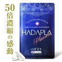 ハダプラ 50倍濃縮 プラセンタ 10,000mg ヒアルロン酸 コラーゲン ビタミンC 大豆イソフラボン クコの実 サプリメント…