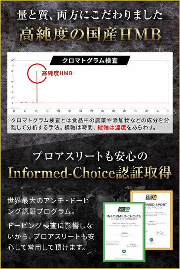 HMBサプリメント神速大容量450粒HMB90000mgクレアチン54000mg-SHINSOKU-【送料無料】
